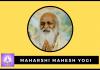 Maharishi Mahesh Yogi Books