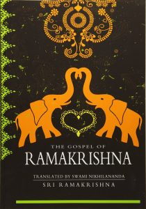 Gospel Of Ramakrishna SoulPrajna