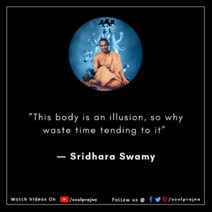 Sridhara Swamy Quote