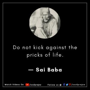 Sai Baba Soul Prajna Spiritual quote