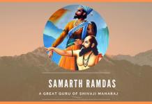 SAMARTH RAMDAS - SOULPRAJNA