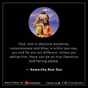 Samartha Ram Das Spiritual Quote Soulprajna