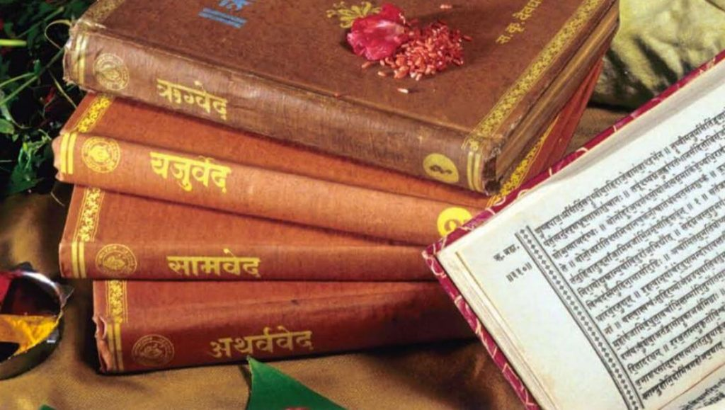 the four vedas soulprajna