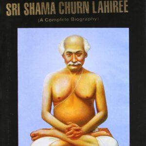 Purana Purusha