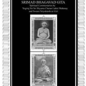 Srimad Bhagavad Gita Commentaries by Lahiri Mahasay and Yukteshvar